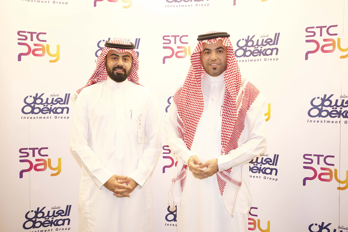 Signed an agreement between STC Pay and Obekan Investment Group