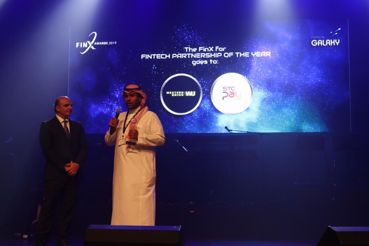 stc pay won the best financial technology partnership award at FinX2019
