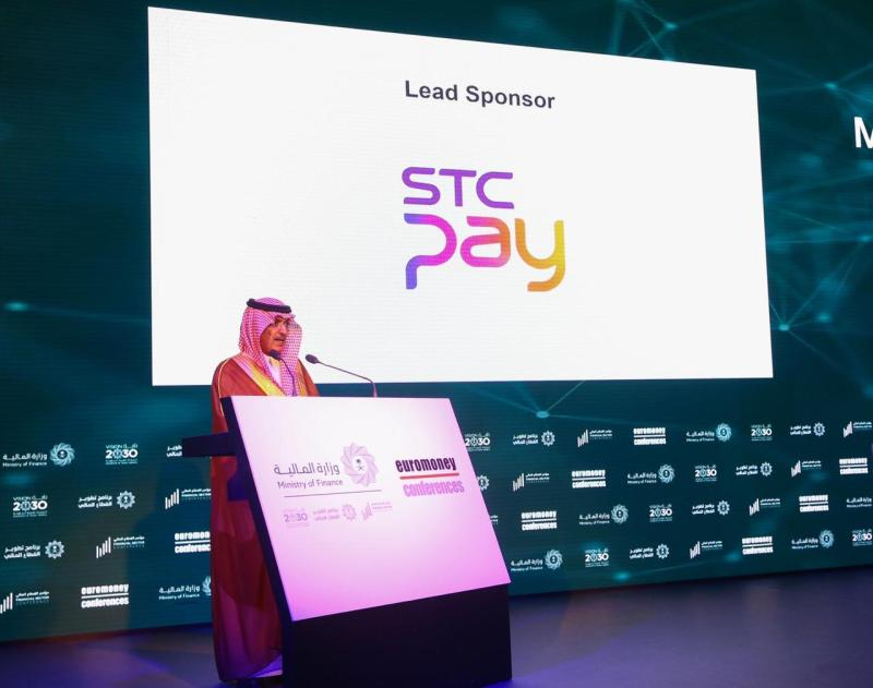 STC Pay participates in the event of the Euromoney Conference.