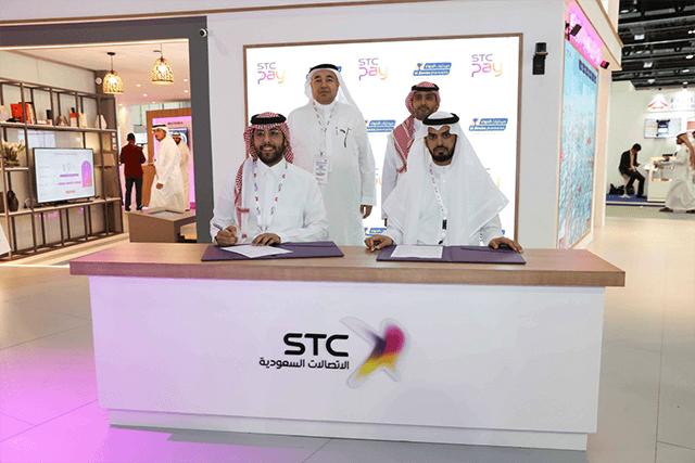 توقيع اتفاقية stc pay مع صيدليات الدواء