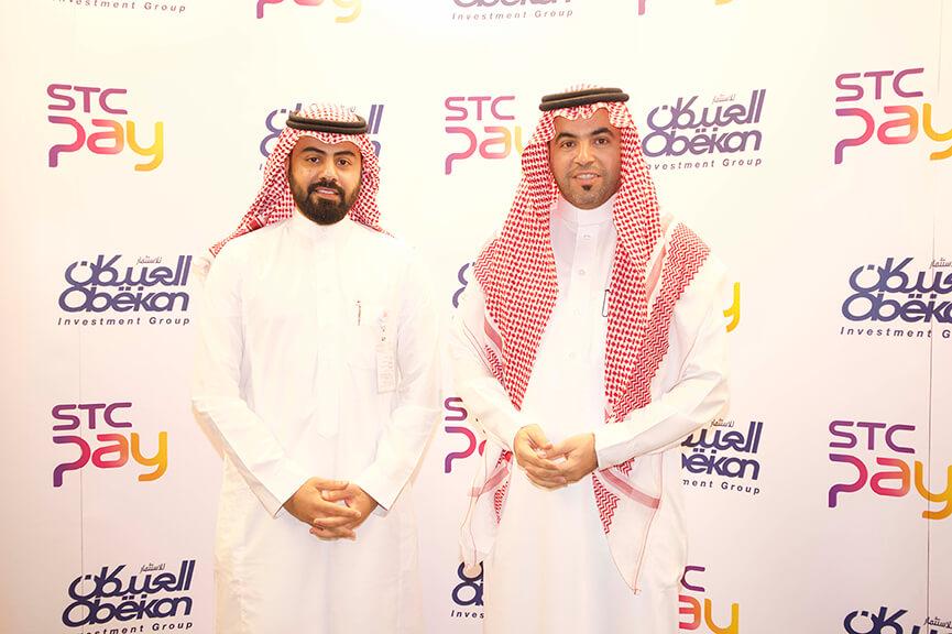 توقيع اتفاقية بين stc pay و شركة العبيكان للإستثمار