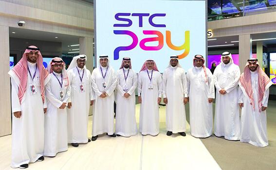 مشاركة STC Pay في معرض GITEX2019