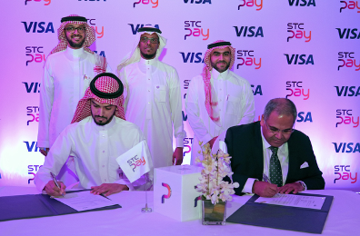 توقيع اتفاقية بين STC Pay و Visa العالمية