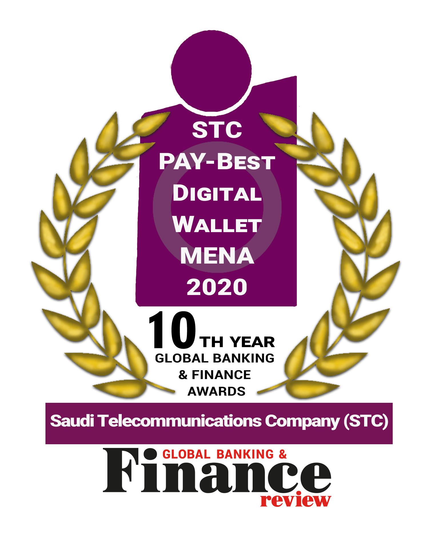 جائزة أفضل محفظة رقمية في الشرق الأوسط لسنة 2020